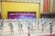 """市总工会开展系列文体活动、举办""""惠工学堂""""等——职工文化生活""""够滋味"""""""