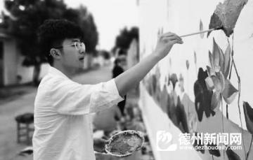 平原县王庙镇:山师学生来农家 手绘墙体助振兴
