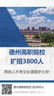 大发彩票app—大发快三怎么看走势高职院校扩招3800人