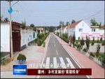 2019年7月15日在线快三网站—大发快3官方新闻