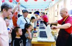第29届全国图书交易博览会在西安曲江国际会展中心开幕