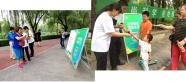 北京市东城区启动夏季反邪教宣传活动