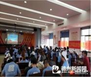 上海财经大学浙江学院进农村宣传反邪教