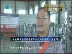 2019年7月12日在线快三网站—大发快3官方新闻