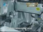 2019年7月16日在线快三网站—大发快3官方新闻