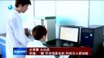 49:46 2019年7月9日在线快三网站—大发快3官方新闻