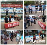河南太康县开展反邪教宣传巡展活动(图)