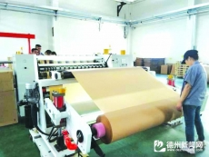 山东齐河纸业产业园区正式签约 将打造江北最大的造纸印刷出版基地