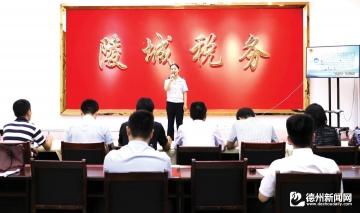 """陵城区商务系统举行""""5+N""""业务能力大提升活动"""