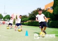 庆云县各幼儿园开足体育课