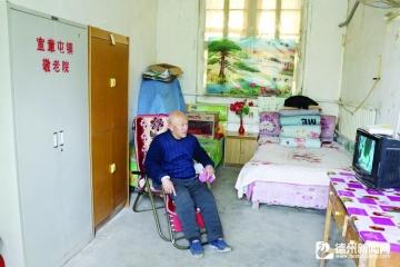 宣章屯镇——持续构建高质量养老服务体系