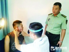 齐河对500多名适龄青年接受征兵体检