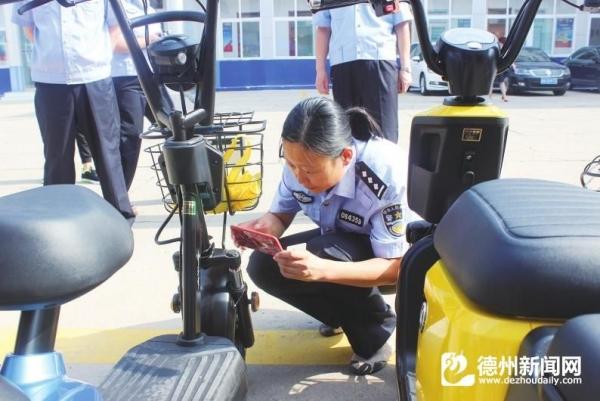电动自行车登记挂牌试点工作全面启动