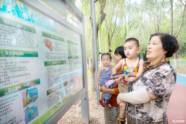 齐河建成安全文化长廊