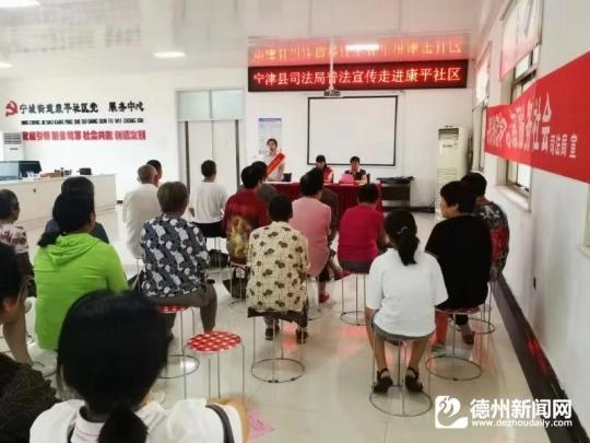 """宁津县法律援助中心开展""""法律援助进社区""""专题讲座"""