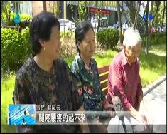 2019年8月21日直播betway官网
