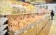 中秋节将近,记者探访——肉蛋价上涨 菜价较平稳