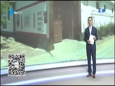 2019年8月22日直播betway官网