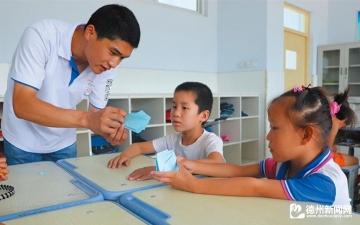 陵城区教育和体育局:爱心支教让留守儿童快乐过暑假