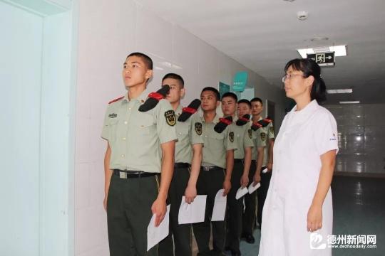 陵城人民医院为武警官兵免费体检送健康