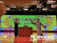 北京市东城区朝阳门街道举办反邪教专场演出活动