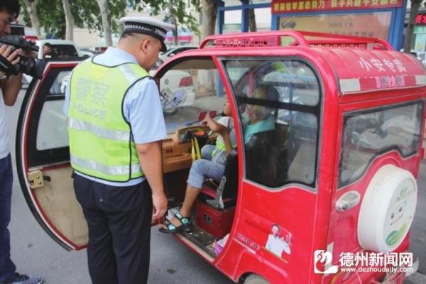 低速电动车违法行为集中整治