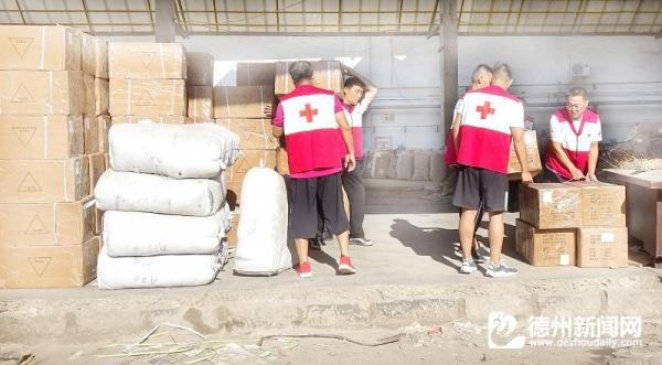 大发时时彩网站市红十字会——发放价值24万多元救灾物资