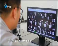 2019年8月22日betway官网新闻