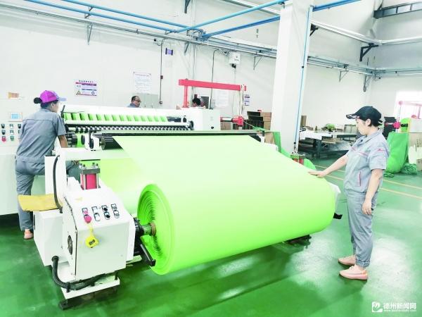 齐河纸业产业园——打造江北最大造纸印刷出版基地