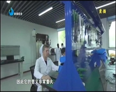 2019年8月19日betway官网新闻