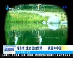 2019年8月18日直播betway官网