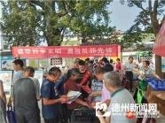 安徽省屯溪区组织大学生志愿者开展反邪教宣传