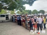 广西兴宾区利用开学季开展反邪教警示教育宣传活动