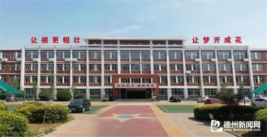 宁津县第一实验小学(图集)