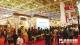 第八届山东文博会开幕  极速大发PK10展区占420平方米