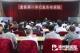 江西宜丰县驻村第一书记业务培训班开展反邪教知识教育