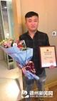 yzc555亚洲城第44例造血干细胞捐献成功