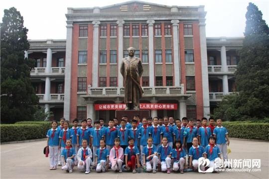 yzc555亚洲城石家园街小学图集