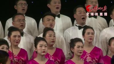 展演  betway官网市宣传文化系统合唱队