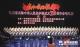德州市庆祝中华人民共和国成立70周年合唱比赛决赛举行
