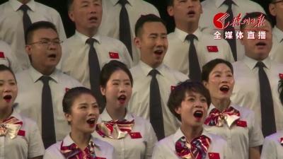 山东金鲁班集团有限公司
