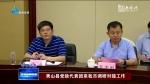 2019年9月10日腾讯分分彩官网新闻