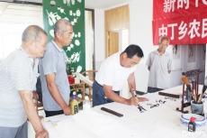 庆云中丁乡举办农民书画爱好者为祖国献礼