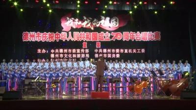 武城县代表队