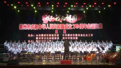 山东金鲁班集团有限公司代表队