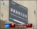 2019年9月4日腾讯分分彩官网新闻