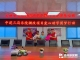 """中建三局大发时时彩平台—大发快三官方乐陵棚改项目开展""""爱心助学圆梦行动""""志愿公益活动"""