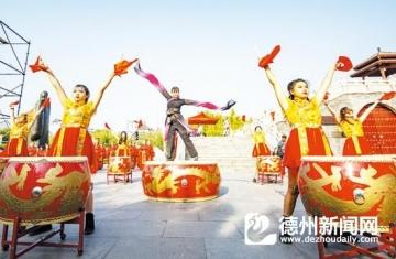 第十届董子文化旅游节开幕