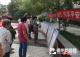 江苏栖霞区西岗街道团圆佳节举办反邪教宣传