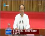 2019年9月17日腾讯分分彩官网新闻